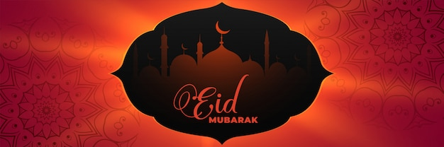 Glowing red eid mubarak festival banner