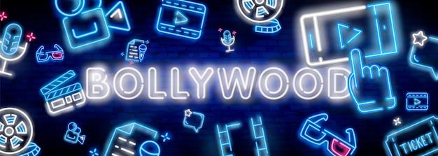 Светящийся ретро индийский кинотеатр неоновая вывеска