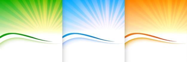 3 색 디자인의 빛나는 햇살