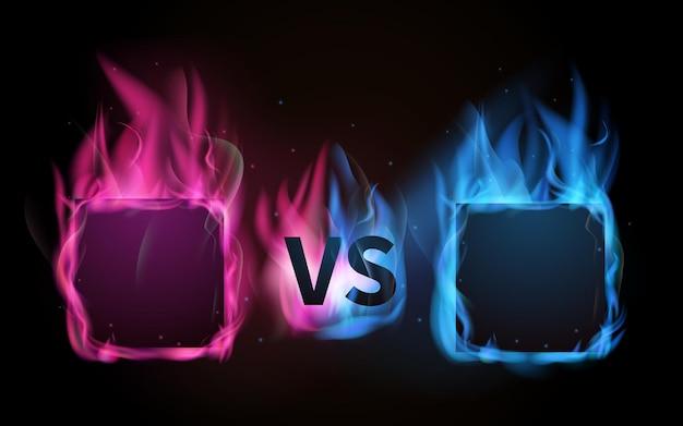 輝く対画面。ピンク対ブルー、男性と女性の比喩の対立。カラフルなフレームのベクトル図を焼きます。対決ゲーム対グローとの戦い
