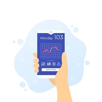 스마트폰 화면에 있는 앱의 포도당 수준 차트, 벡터