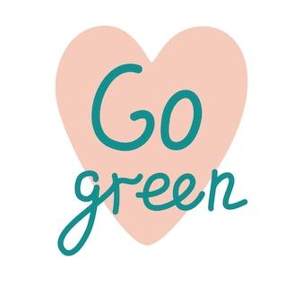 グリーンコンセプトに行きます。碑文のある柔らかいピンクのハート。廃棄物ゼロ、リサイクル。