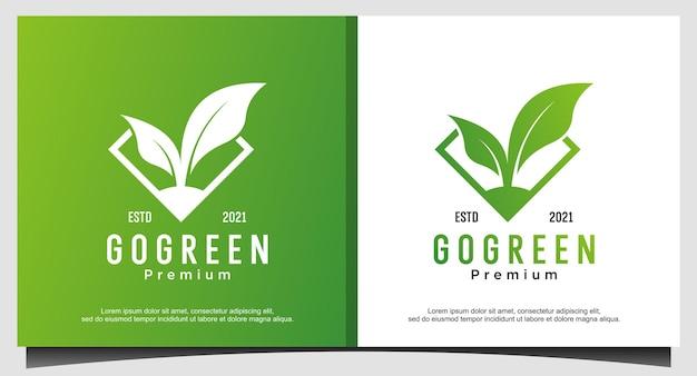 緑の自然のロゴに行く