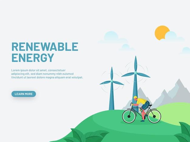 재생 가능한 녹색 에너지 개념으로 친환경화