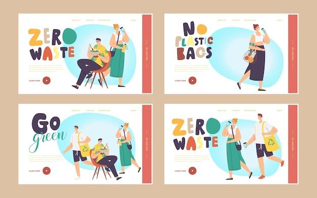 グリーン化、廃棄物ゼロのランディングページテンプレートセット。人々は再利用可能なエコバッグを持って店を訪れます。キャラクターは、食品、環境保護のためにエコロジカルリサイクルパッキングを使用しています。漫画のベクトル図