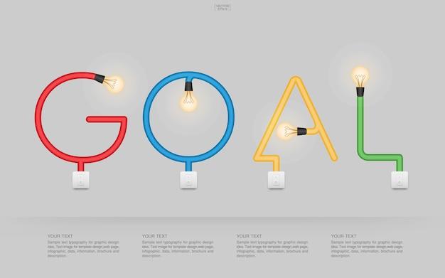 «цель» абстрактный линейный алфавит лампочки и выключателя на сером фоне