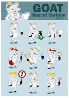 ベクトルでヤギの動物のマスコット漫画