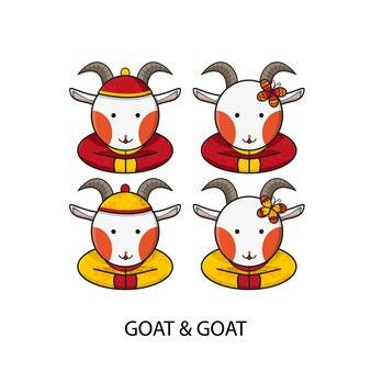 Goat Chinese Happy New Year