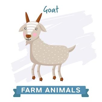 Коза изолирована, сельскохозяйственное животное