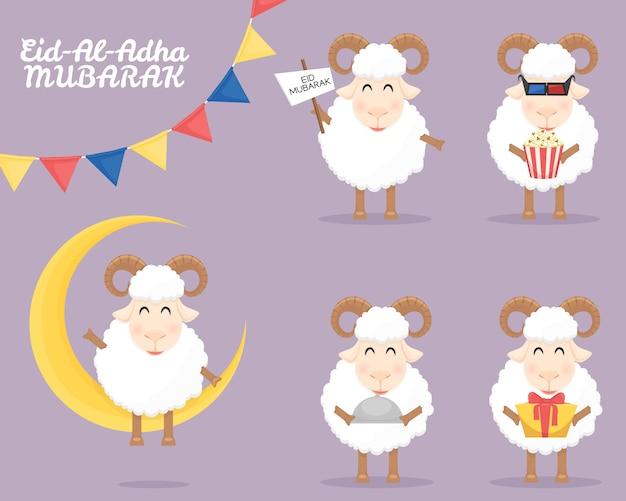 Коза на празднике ид аль адха мубарак