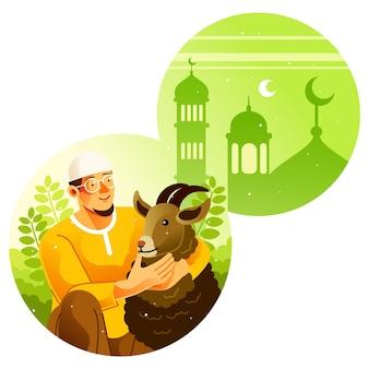 Eid aladha의 qurban을 위한 염소 희생