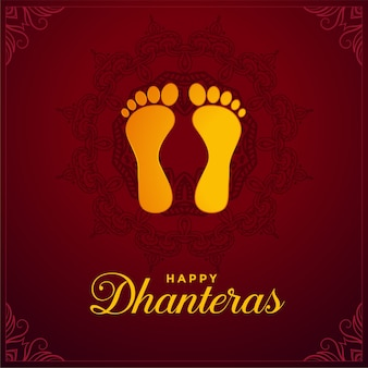 God foot prints on happy dhanteras festival design