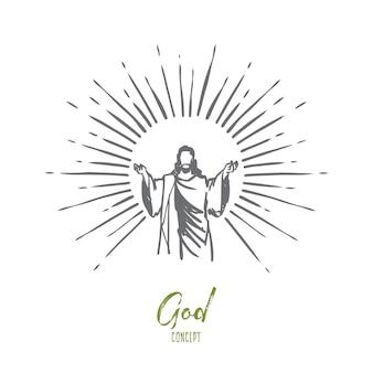 神、イエス・キリスト、恵み、善、昇天の概念。イエス・キリスト、神の子の概念スケッチの手描きのシルエット。