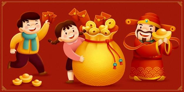 부의 신과 금괴와 빨간 패킷을 들고 있는 아이들 캐릭터 세트