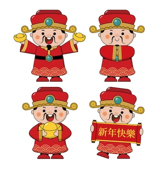 God of wealth in red costume and gold money