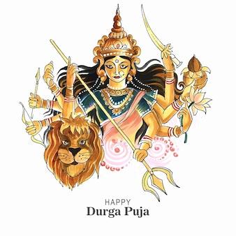 Goddess durga face in happy durga puja card background