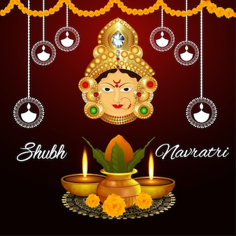 幸せなナヴラトリのお祝いの女神ドゥルガー