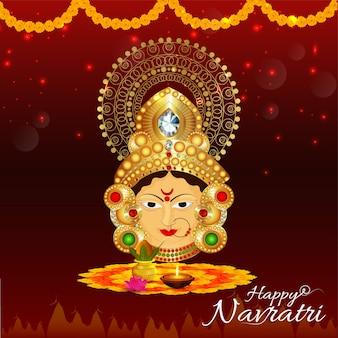 インドのお祭りで幸せなナヴラトリの女神ドゥルガー