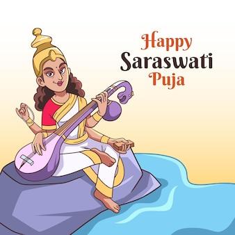 楽器を演奏する女神手描きの幸せなサラスワティ