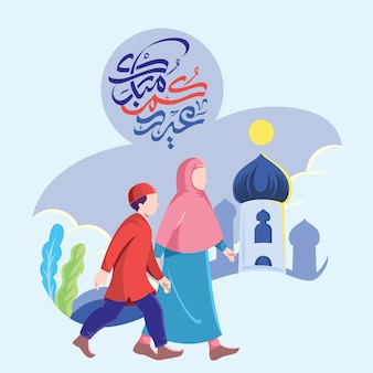 Going to mosque for eid mubarak illustration