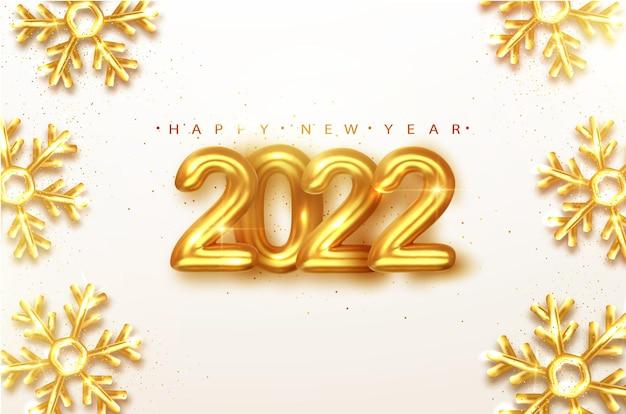 눈송이와 골드 2022 새 해 복 많이 받으세요 배경입니다. 밝은 배경에 금색 금속 2022 숫자가 있는 휴일 배너