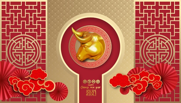 Gold and 3d ox character.(chinese translation  happy chinese new year 2021, year of the ox