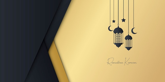 ランタン、月、三日月の装飾が施されたゴールドとブラックのラマダンの背景。イスラムのグリーティングカードのデザインコンセプト。豪華なアラベスク