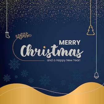 金と青のクリスマスポスターベクトル