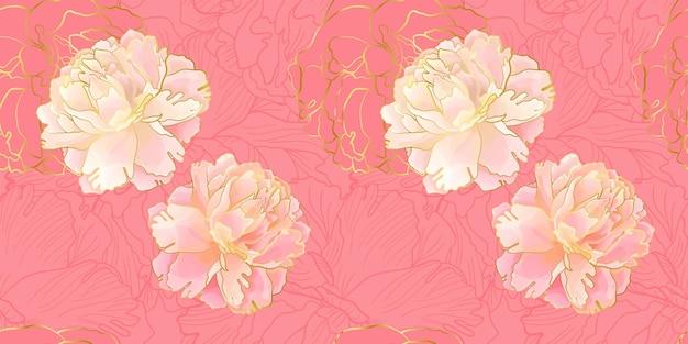 ゴールドと優しいピンクの牡丹のシームレスなパターン