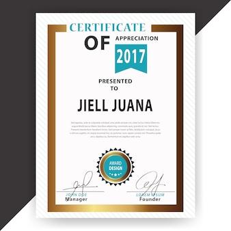 Золотой и белый сертификат
