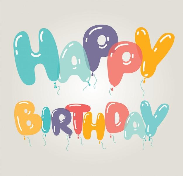 반짝임에 골드 풍선 생일 축 하합니다. 황금 풍선 반짝 휴가 배경. 생일 축하합니다 로고, 카드, 배너, 웹, 디자인. 생일과 새해 카드. 골드 풍선 흰색 배경