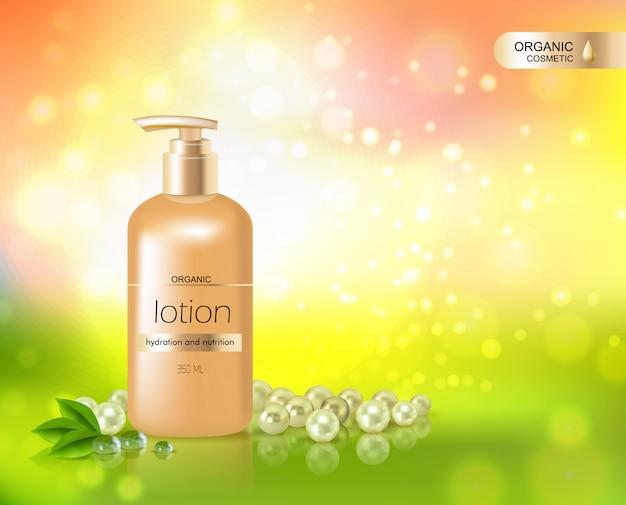 肌の水分補給のためのローションのゴールドボトル