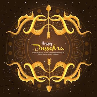 만다라 배경 디자인, 해피 dussehra 축제 및 인도 테마로 갈색에 화살표가있는 골드 리본