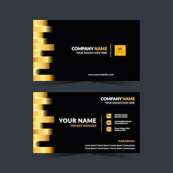 ゴールドカラー名刺デザインテンプレート