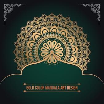 ゴールドカラーイスラムパターン曼荼羅アートデザイン