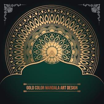 ゴールドカラーのイスラムパターン曼荼羅