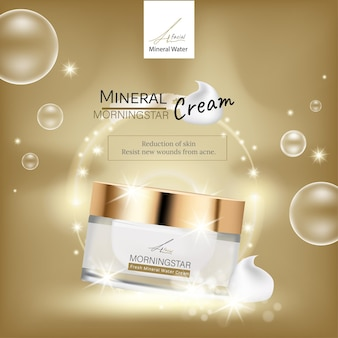 Gold cosmetic with professional facial serum on the background of waves and light effect