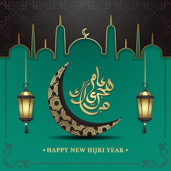 Gold design with and brown of happy new hijri year greetings with lanterns