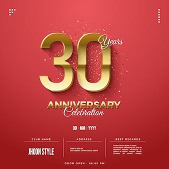 골드 에디션 30주년 축하 초대장