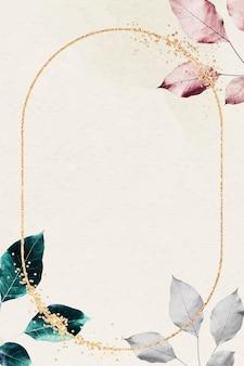 大理石の織り目加工の背景に葉のパターンとゴールドフレーム