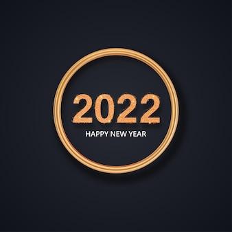 ゴールドラメ2022は、背景ベクトルベクトルで新年あけましておめでとうございます