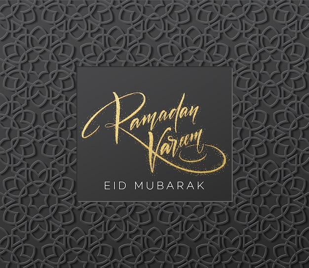 Gold glitter lettering ramadan kareem on the arabic girish seamless pattern. background for festive design.