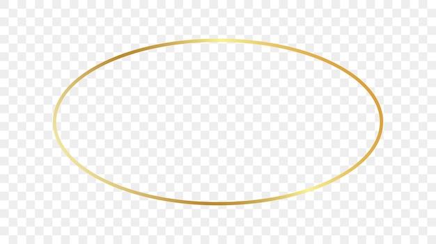 透明な背景に分離された金色に輝く楕円形のフレーム。輝く効果のある光沢のあるフレーム。ベクトルイラスト。