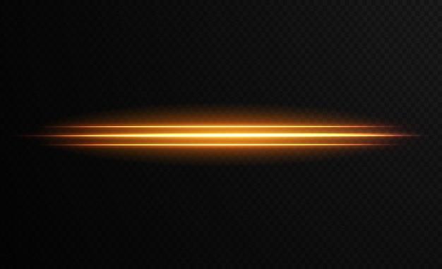 골드 수평 렌즈 플레어 팩 레이저 광선 수평 광선 아름다운 빛 플레어