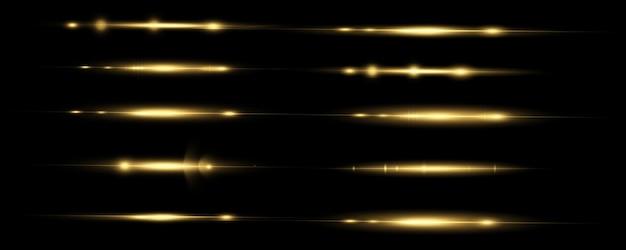Пакет золотых горизонтальных линз с бликами лазерные лучи горизонтальные световые лучи сияющий прозрачный свет