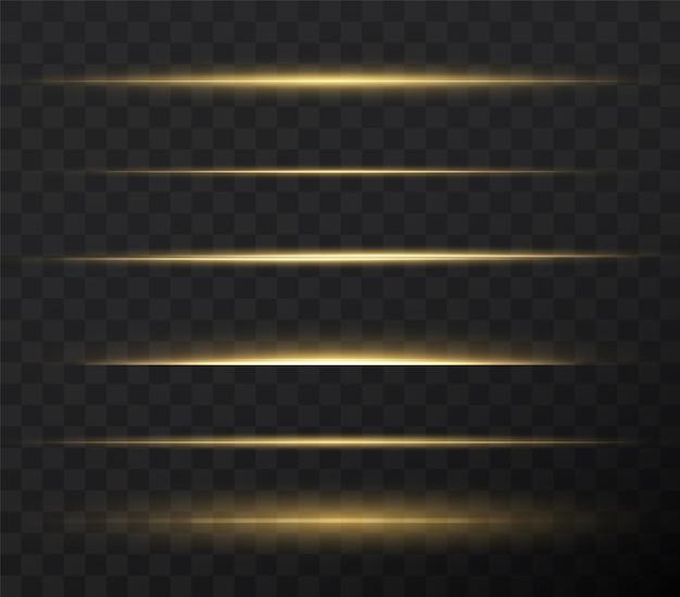 Золотые горизонтальные линзы блики лазерные лучи горизонтальные световые лучи эффект png свет золото