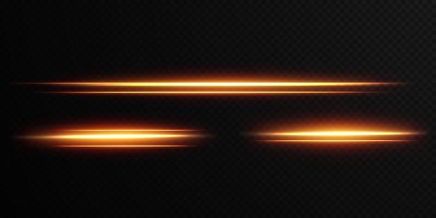 ゴールドの水平レンズフレアパック