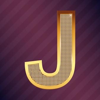 로고 또는 아이콘에 대한 골드 문자 j 벡터 글꼴 유형