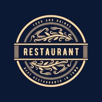 コーヒーショップやレストランのデザインテンプレートのゴールドの高級ビンテージモノグラム花装飾ロゴ