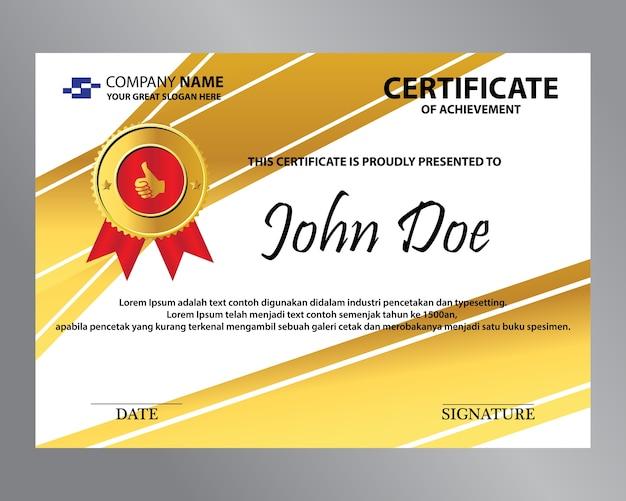 Сертификат золотой медали Premium векторы